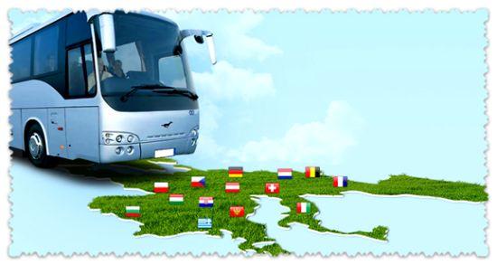 Путешествие автобусным туром