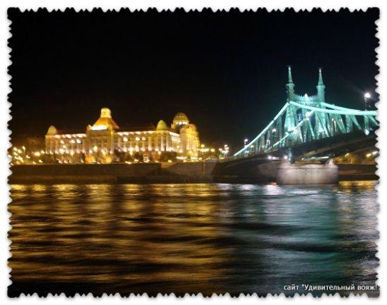 poezdka-v-Budapesht3