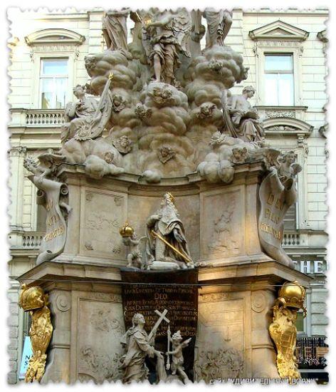 статуя Святой Троицы в Вене