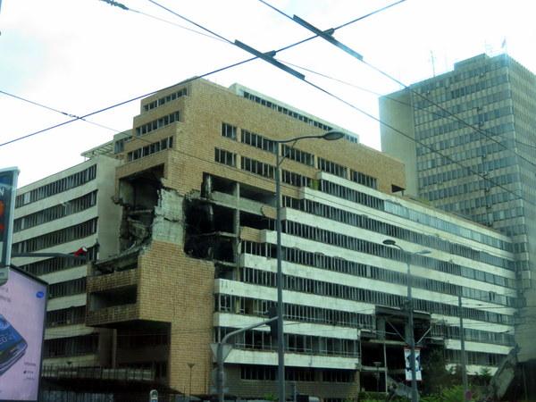 здание Союзного министерства обороны Югославии