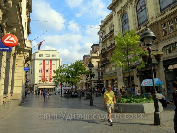 улица Кнез Михаилова в Белграде