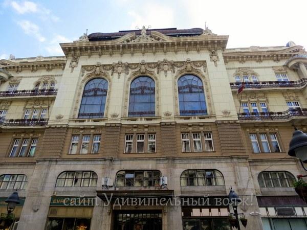 архитектура Белграда