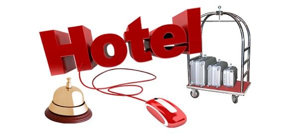забронировать отель онлайн дешевле