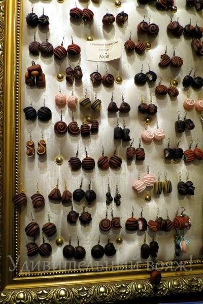 кулоны и серьги в виде шоколадных конфет