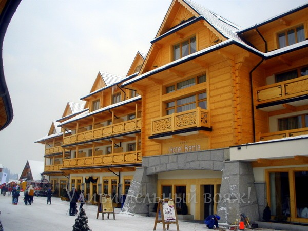 Otel' BANIA v Bjalke