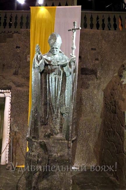 скульптура папы римского в соляной шахте Величка