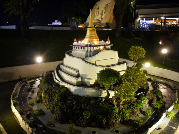 парк Mini Siam
