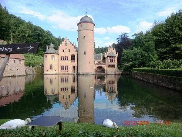замок на воде, Германия
