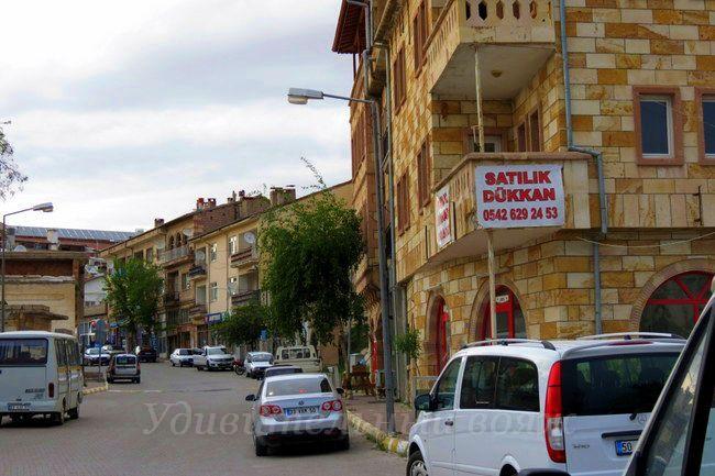 улицы города Ургюп