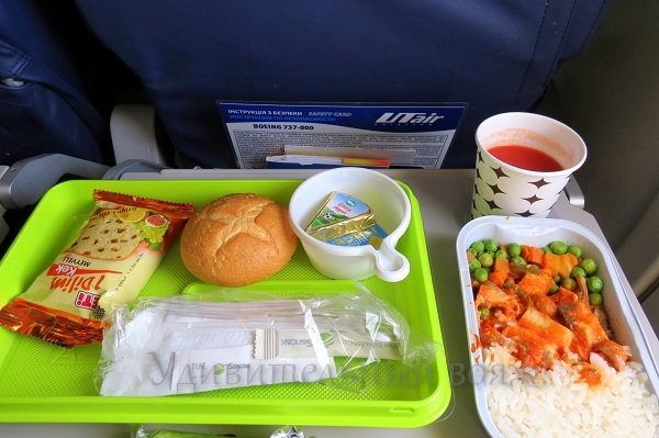 рейс Киев-Анталия