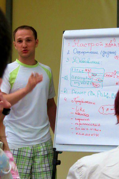 инфобизнесмен Влад Челпаченко