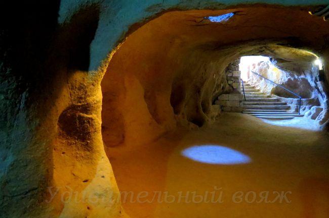 Пещерные города