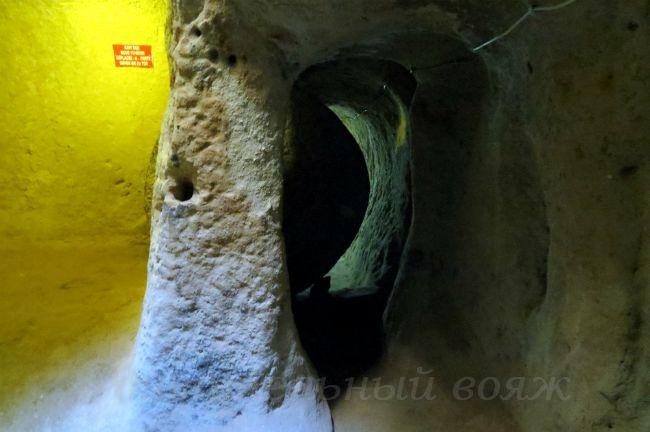 Подземные города