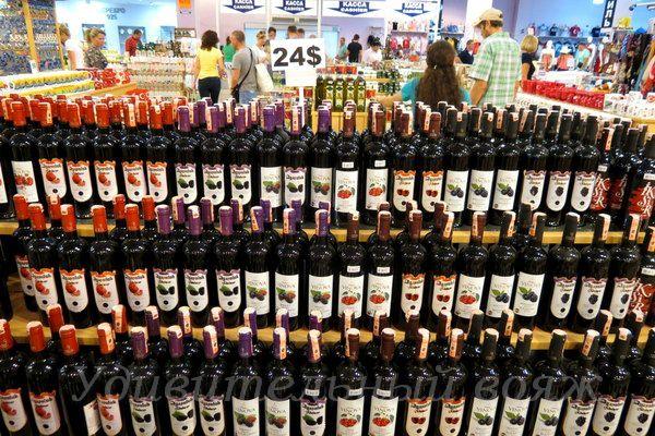tureckoe vino
