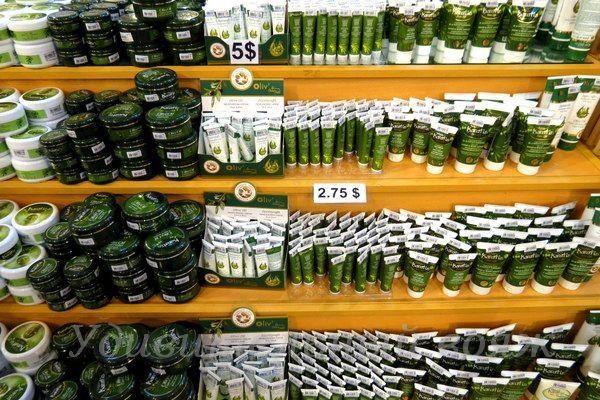 krema na osnove olivkovogo masla