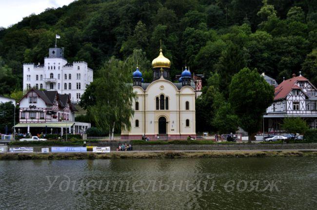 русская православная церковь Святой Александры