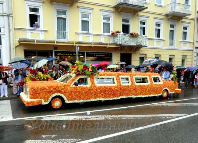 парад цветов в Бад Эмсе