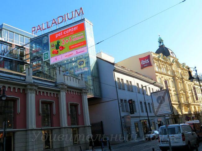 торговый центр Палладиум (Palladium)
