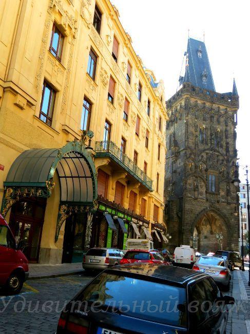Staryj gorod v Prage