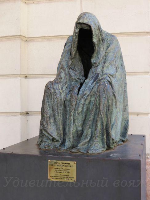 «Каменный гость» в Праге