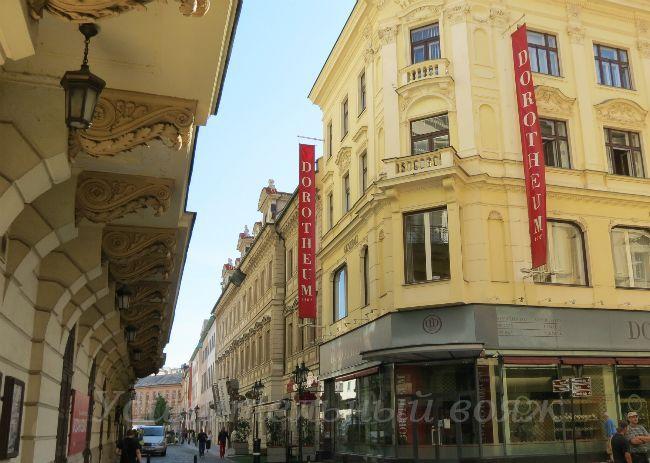 прогулка по улицам Старого города