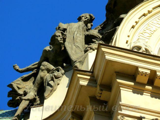 Муниципальный дом или Общественный дом в Праге
