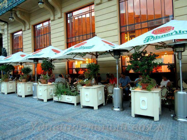 Кафе на площади Республики