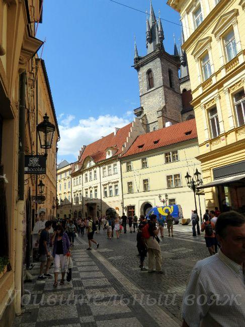 улицы в Праге