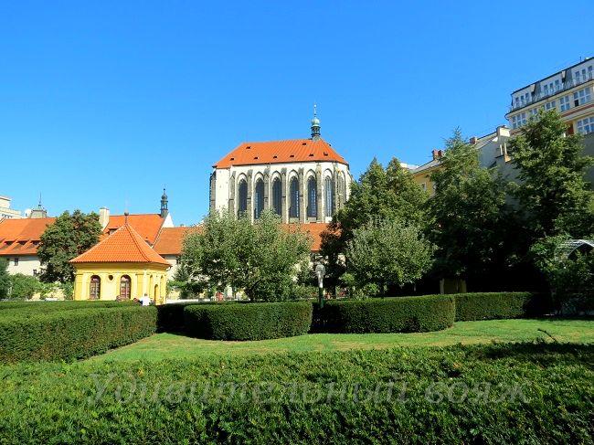 Францисканские сады