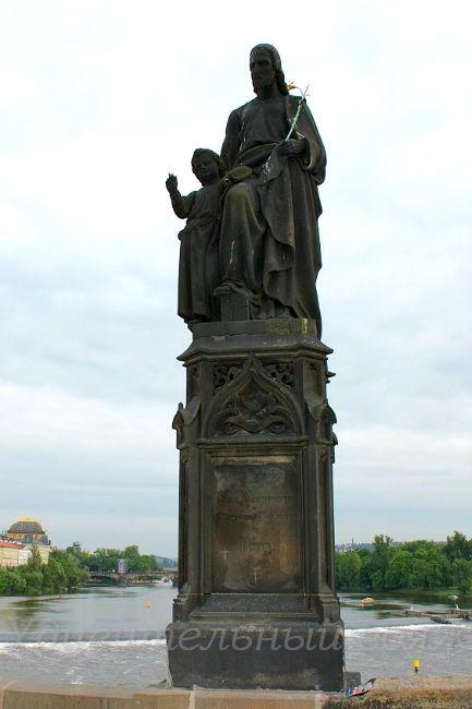 Скульптура Св. Иосифа с Иисусом