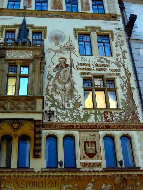 Шторхов дом на Староместской площади