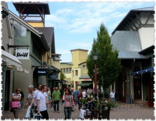 Деревня Вертхайм (Wertheim Village)