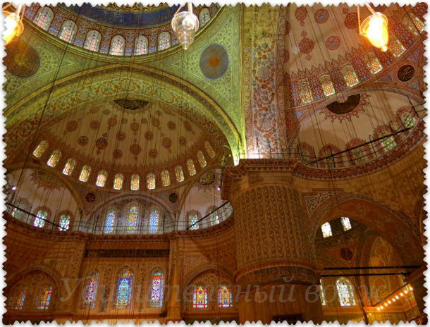 Голубая мечеть в Турции