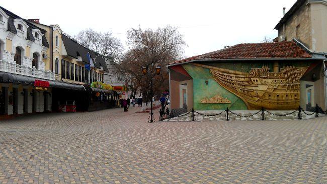 Феодосийский Литературно-краеведческий Музей А.С. Грина