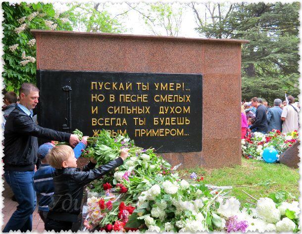 мемориальный комплекс павшим в боях за Феодосию