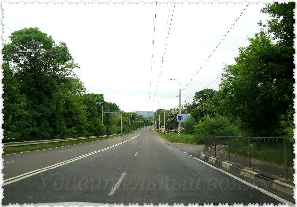 Trassa Simferopol'-Alushta-Jalta