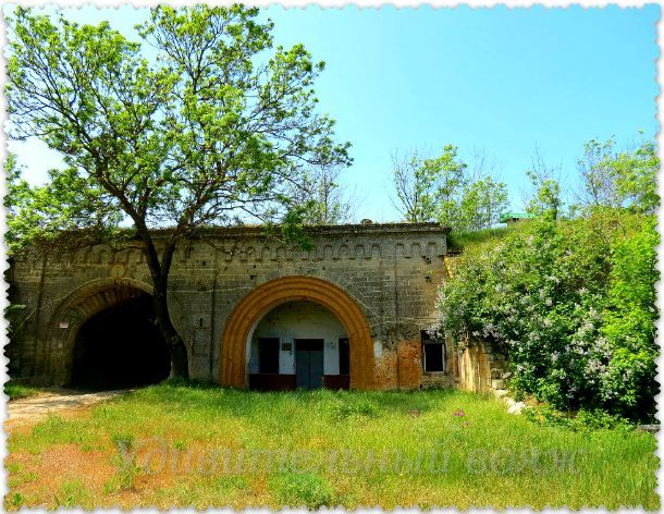 fort Totleben v Kerchi