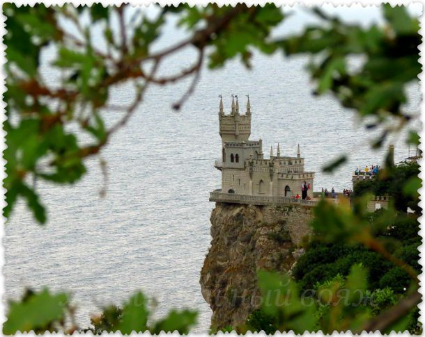 zamok Lastochkino gnezdo v Gaspre