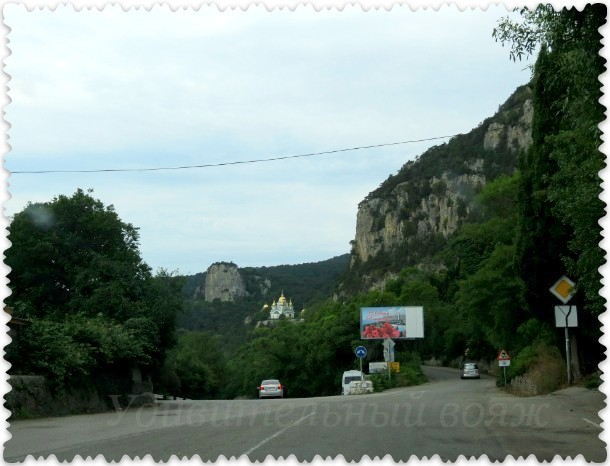 Севастопольское шоссе T2709