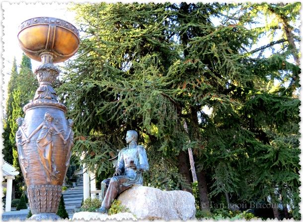 v parke Ajvazovsoe