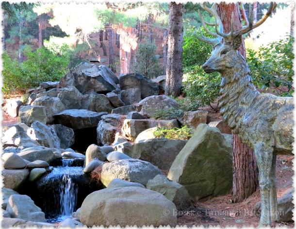 v parke Paradiz