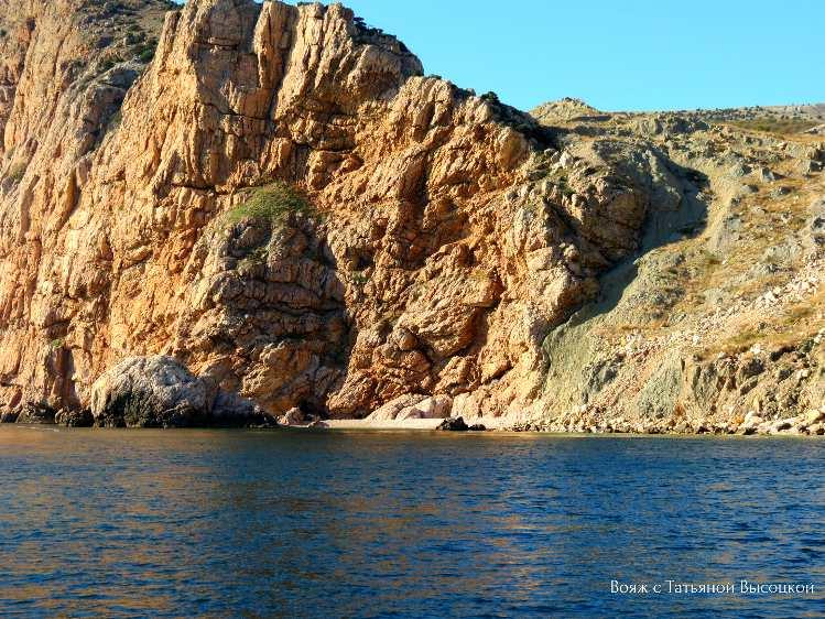 skaly v Balaklave