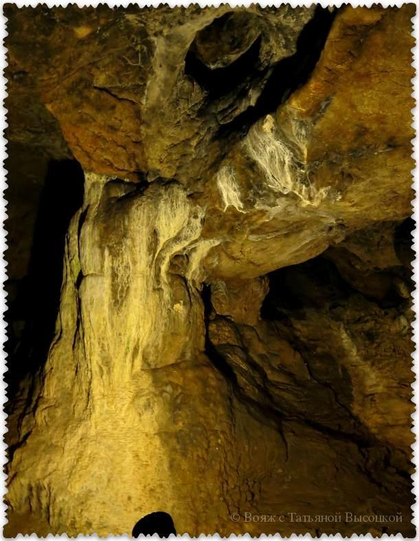 jekskursija v Krasnye peshhery (Kizil-Koba)