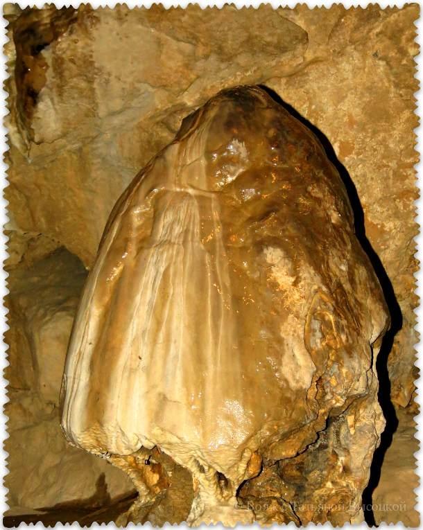 stalagmit plachushhij gnom v Krasnoj peshhere