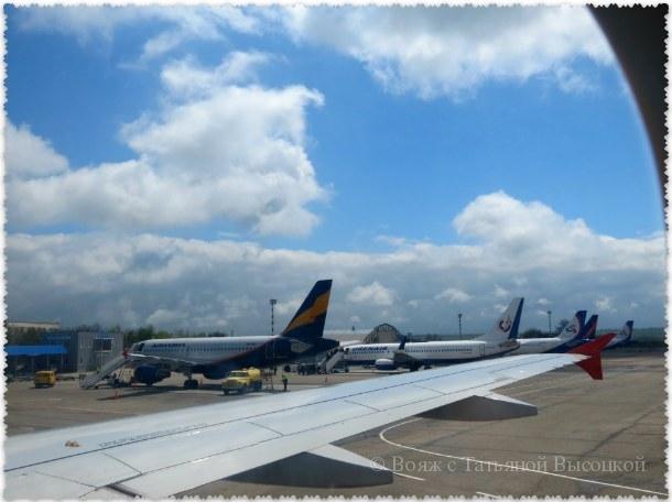 аэропорт в Симферополе май 2015