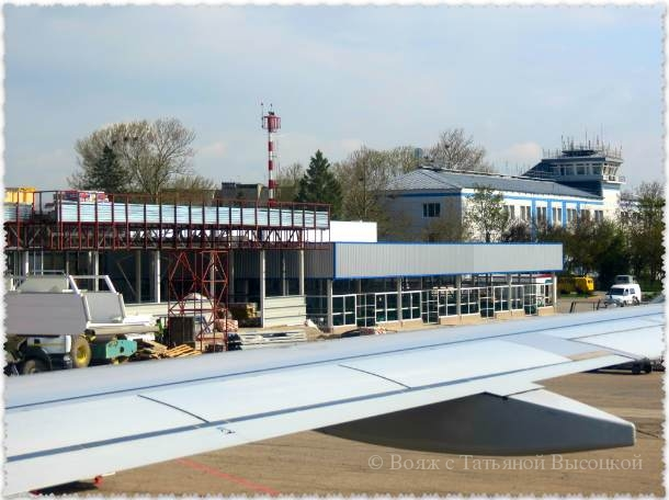 реконструкция аэропорта в Симферополе