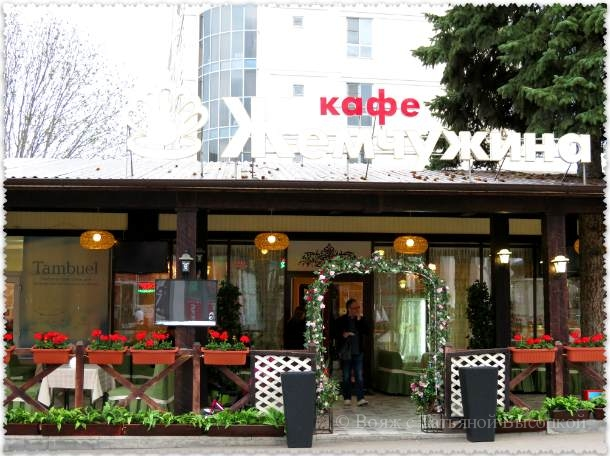 кафе рядом с отелем Эсперо