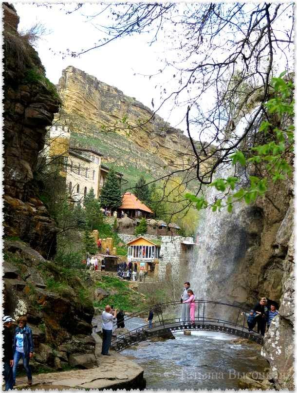 jekskursija na Medovye vodopady