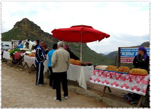 рынок возле Медовых водопадов