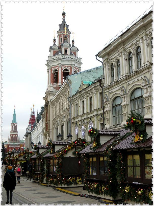 Novyj god v Moskve